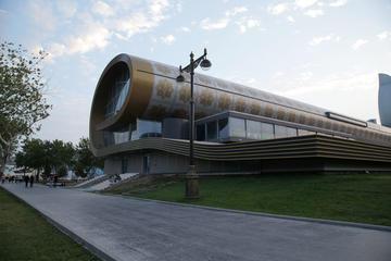 New carpet museum