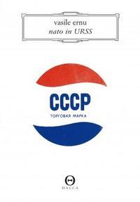 Nato in URSS - Vasile Ernu