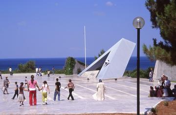 Parco Nazionale di Gallipoli