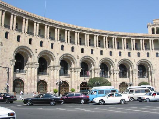 collegare a Yerevan