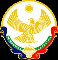 Stemma del Daghestan