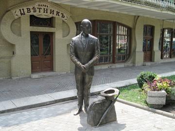 "Visita la galleria fotografica ""Pjatigorsk"""