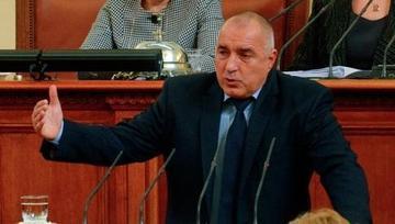 L'ex primo ministro bulgaro Boyko Borisov, foto di Josué Canals - Flickr.com