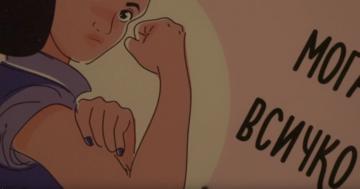 Proteste in Bulgaria contro la violenza sulle donne
