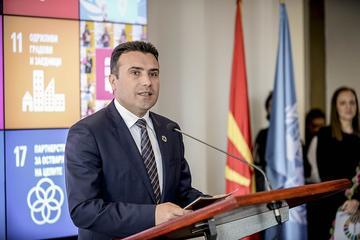 Zoran Zaev - Wikimedia commons