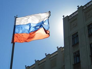 Russian flag in Krasnodar - foto Giorgio Comai.jpg