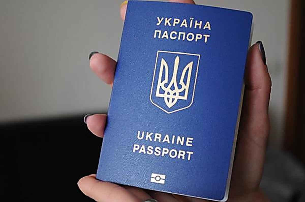 Passaporto Ucraina