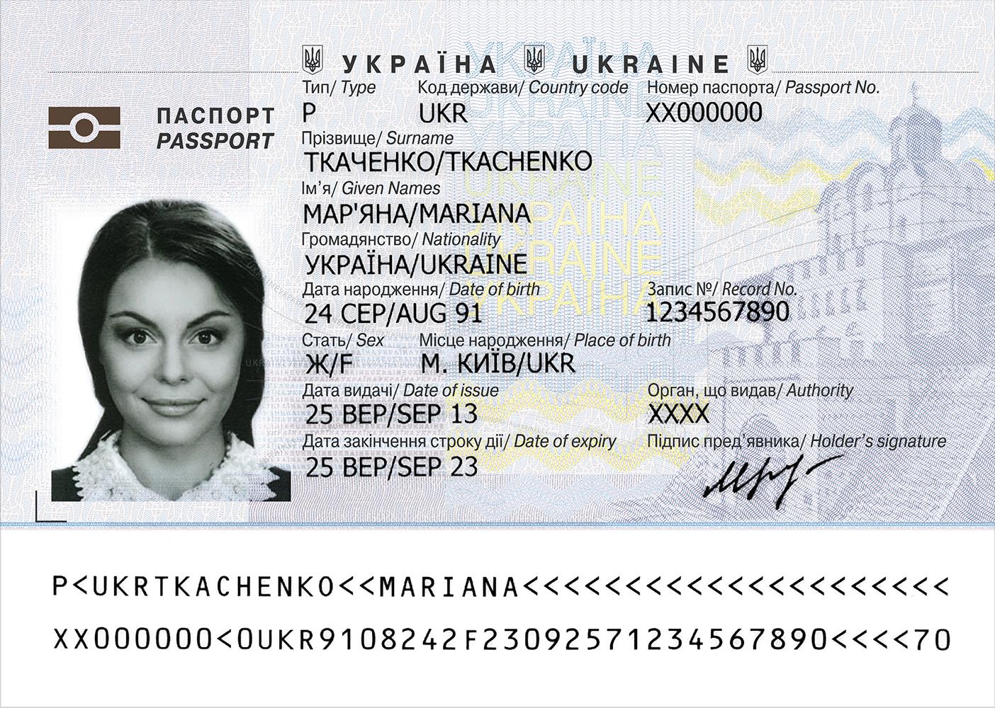 Passaporto ucraino - Wikimedia Commons