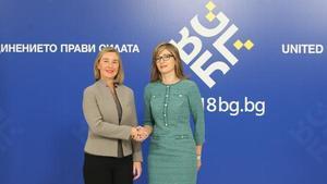 Federica Mogherini e Ekaterina Zaharieva