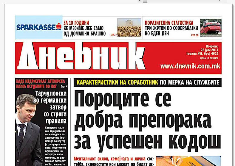 The daily Dnevnik