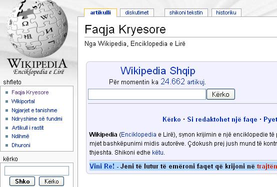 Quando Wiki parla albanese / Albania / aree / Home