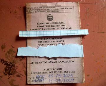 Permesso di soggiorno greco per richiedenti asilo