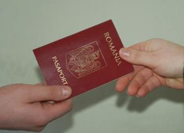 Romanian Citizenship Law updated on 2010