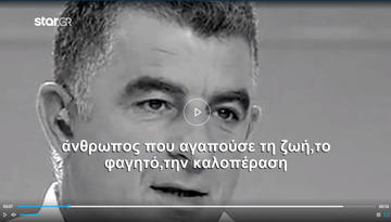 Giorgios Karaivaz - screenshot da Star TV